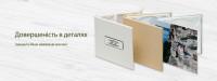 CD-BOX #2